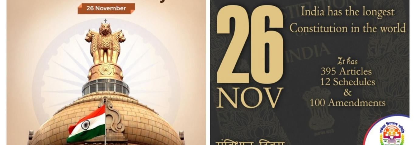 NATIONAL CONSTITUTION DAY - 26 NOVEMBER 2020